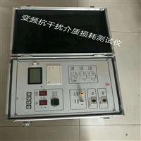 四級承試設備自動介質損耗測試儀