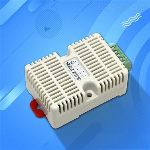 温湿度传感器modbus工业高精度监测卡轨485