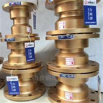 全銅比例式減壓閥