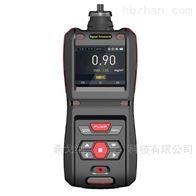 MIC100voc便携式气体检测仪
