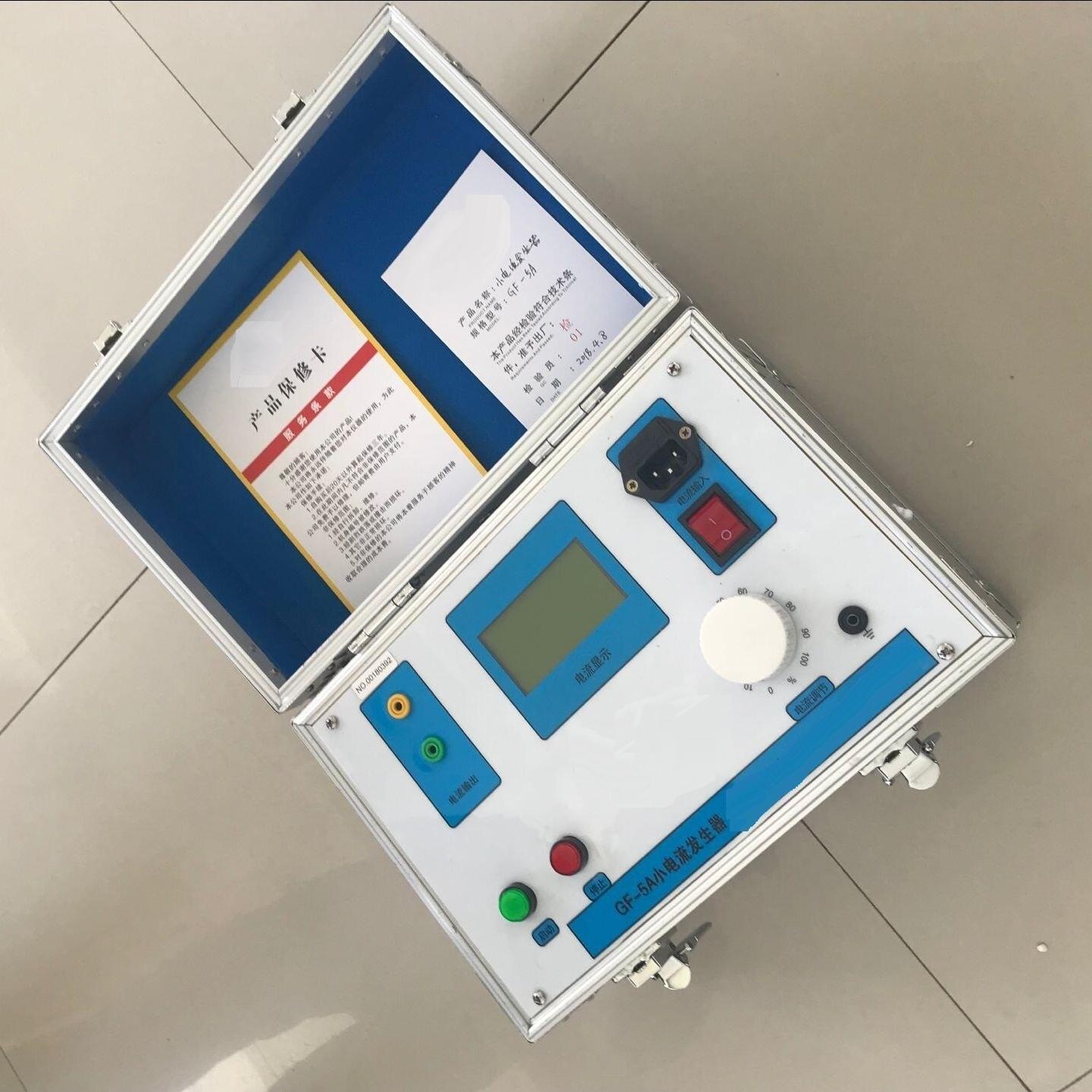 低价销售5A.10A小电流发生器