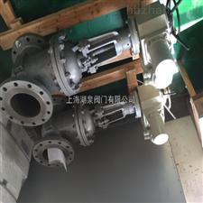 電動法蘭閘閥DN100PN64供應