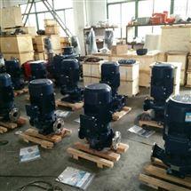 IHG不銹鋼防爆離心泵