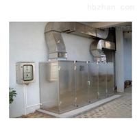 工業光氧等離子廢氣凈化