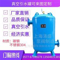 消防水泵引水罐