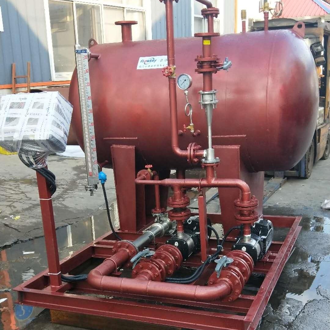 凝结水回收装置