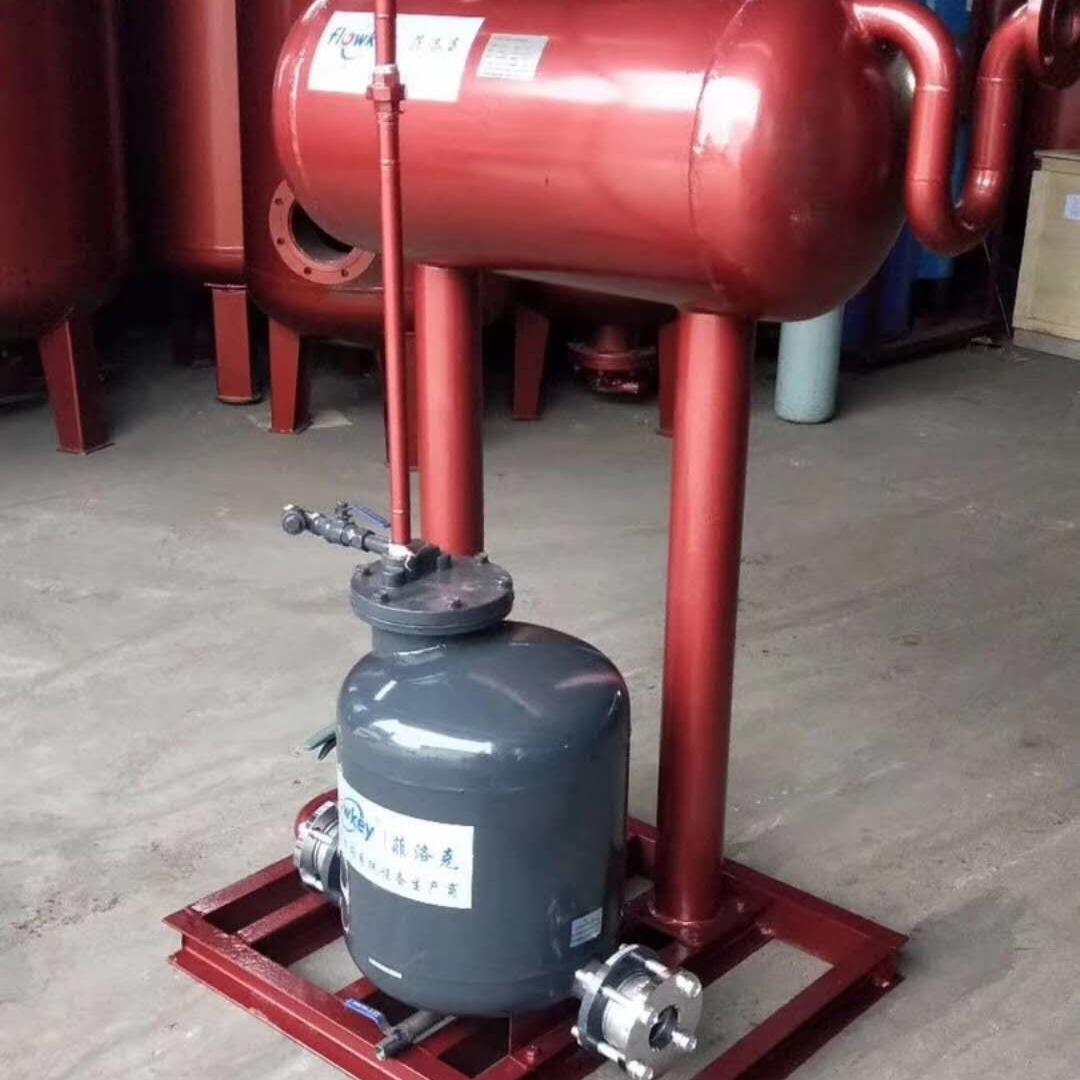 密闭式冷凝水回收系统