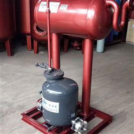 FLK-CWR-15密闭式冷凝水回收系统