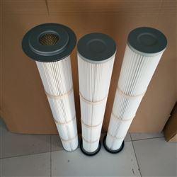 粉塵濾筒165上裝扇沿式廠家供應