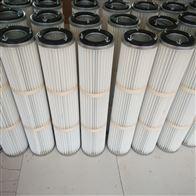 165直徑三顆螺絲吊裝式除塵濾芯