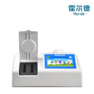 HED-B12肉制品检测仪器设备-病害肉检测设备
