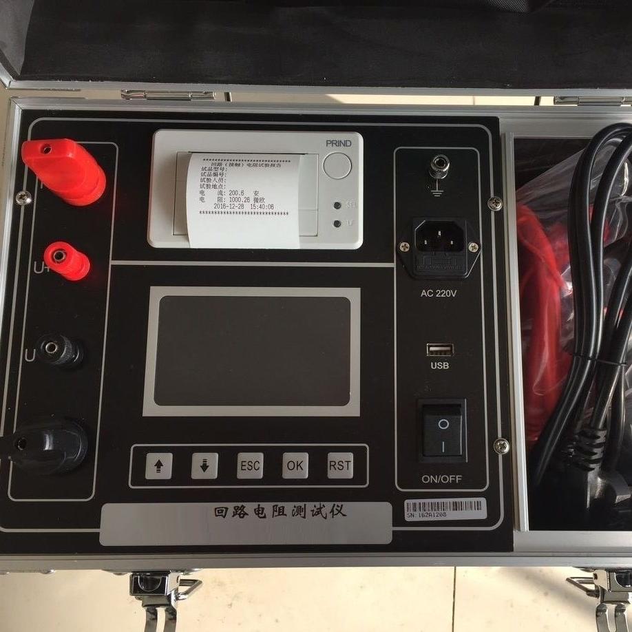 100A开关回路电阻测试仪
