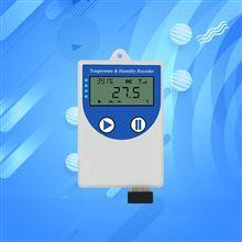 建大仁科USB温湿度记录仪