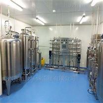 GMP认证纯化水设备价格