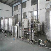 0.5吨/H医院用不锈钢纯化水设备价格