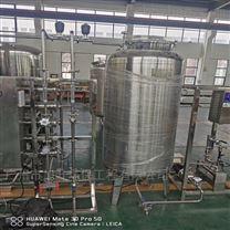 制藥水處理注射用水設備供應商
