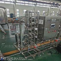 制藥企業用水純化水設備供應商