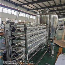 制藥純化水制備系統供應商