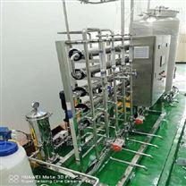 制藥純化水制備設備供應商