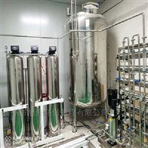制药纯化水设备供应商