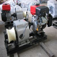 五级承装设备电力施工电动绞磨机