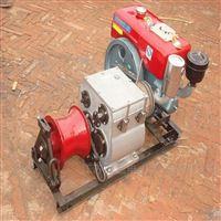 五级承装设备电动绞磨机