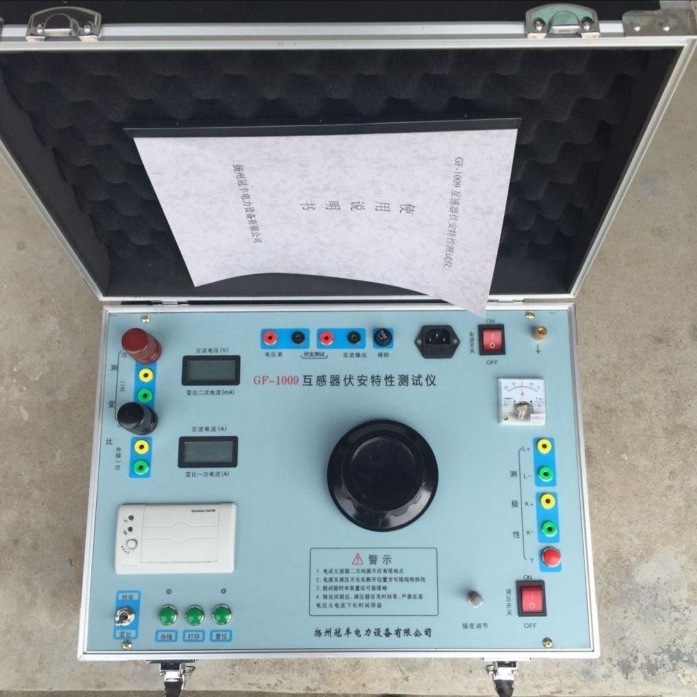 互感器伏安特性测试仪供应商