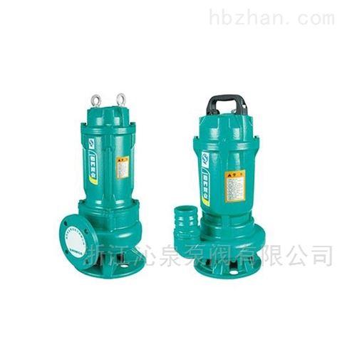 沁泉  WQ(D)全不锈钢搅拌/切割污水潜水电泵