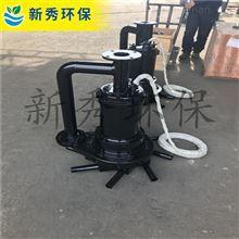 太阳能浮水喷泉曝气机24V太阳 能曝 气机