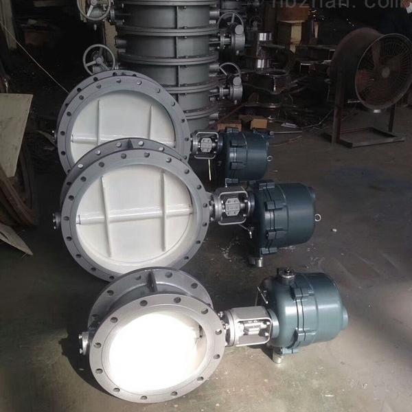 金属硬密封自动调节蝶阀ZAJW-1C DN500