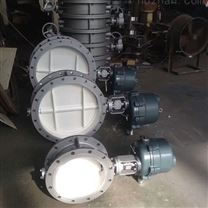 金屬硬密封自動調節蝶閥ZAJW-1C DN500