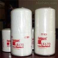 HF6712弗列加滤芯
