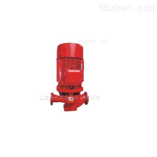 立式恒压切线消防泵