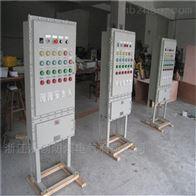 BXMD-油田防爆配电箱立式防爆照明动力箱厂家