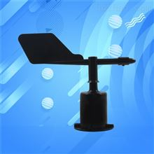风向变送器传感器风向仪气象站4-20ma