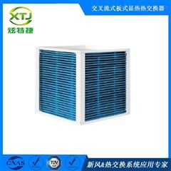 正方形400*400*450纸管烘干热泵烘干余热回收
