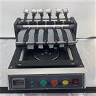 LTAO-73JIS摩擦色牢度测试仪