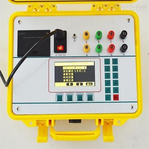 五级承试资质/变压器变比测试仪厂家供应