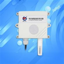 一氧化碳CO传感器 高精密气体浓度检测