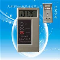 BY-2003P数字大气压力表 智能气压计