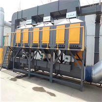 催化燃燒  廢氣處理  --慧澤環保廠家生產