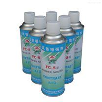 宏达牌FC-5反差增强剂探伤剂