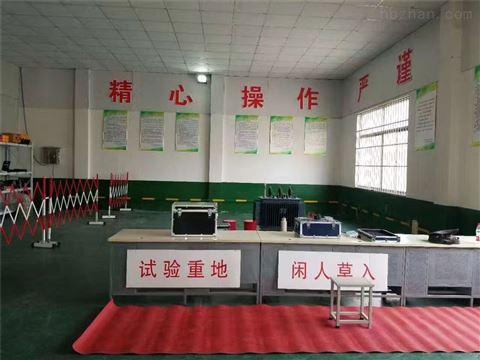 承装修试电力设施许可证申报条件