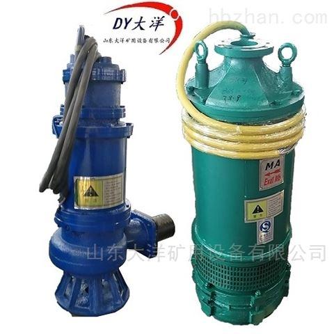 隔爆型矿用排污潜水泵