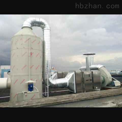 小型废气喷淋塔