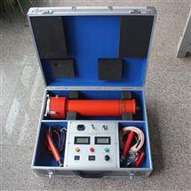 40KV/2mA一体式直流高压发生器参数原理