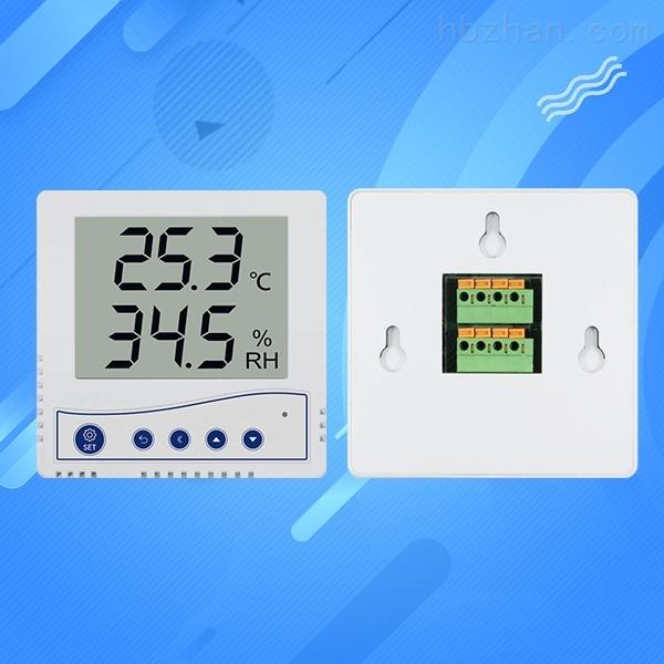 温湿度记录仪液晶显示