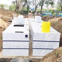 大型一體化污水處理機