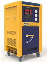 新型防爆冷媒回收机CM-V400系列