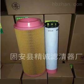 替代C15300空气滤芯滤清器大量供货精诚